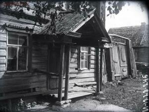 Уходящая натура на снимках Александра Антоновича Беликова 1925 год - 406de24c5784.jpg
