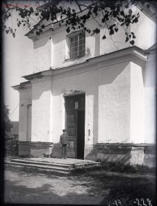 Уходящая натура на снимках Александра Антоновича Беликова 1925 год - 612fecbe8b45.jpg