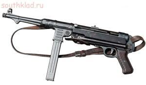 Оружие второй мировой - mp 40.jpg