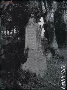 Уходящая натура на снимках Александра Антоновича Беликова 1925 год - ea168c7a3ca1.jpg