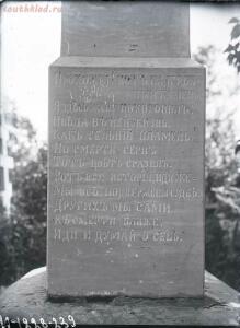 Уходящая натура на снимках Александра Антоновича Беликова 1925 год - e3b850f5ac50.jpg