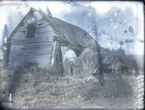 Уходящая натура на снимках Александра Антоновича Беликова 1925 год - b395e4fbdc70.jpg