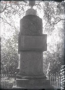 Уходящая натура на снимках Александра Антоновича Беликова 1925 год - 84a90cc1251b.jpg