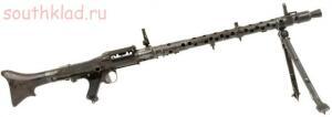 Оружие второй мировой - mg34.jpg