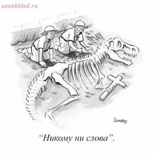Стереотипы об археологии - 11.jpg