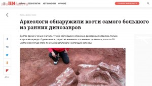 Стереотипы об археологии - 1.jpg