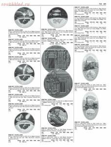 Все каталоги Krause - d03b377ca57adfc2b58059e6024fc8a7.jpg