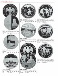 Все каталоги Krause - Coins_1131.jpg