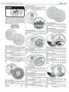 Все каталоги Krause - 2018-12th-edition-1486.jpg