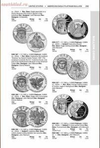 Все каталоги Krause - 2012-north-american-coins-prices-21st-edition-david-c-harper-3.jpg