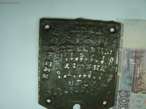 Части от сеялки Большой Токмакъ - DSC02261.JPG