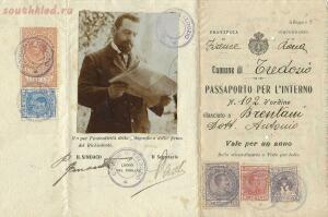 Когда фото на паспорт могло быть любым - 1.jpg
