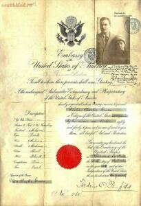 Когда фото на паспорт могло быть любым - 3.jpg