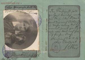 Когда фото на паспорт могло быть любым - 7.jpg