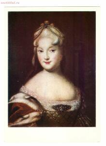 Псковская картинная галерея - 1729. портрет Е.А.Долгорукой.jpg
