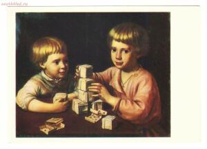 Псковская картинная галерея - 1837, играющие дети.jpg