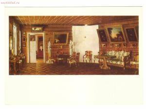 Псковская картинная галерея - 1840-е, Гостинная(усадьба Богдановское).jpg
