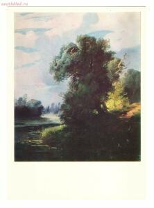 Псковская картинная галерея - 1856, Летний день.jpg