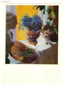 Псковская картинная галерея - 1916 ,натюрморт.jpg