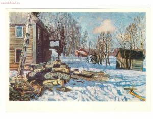 Псковская картинная галерея - 1990, Март.jpg