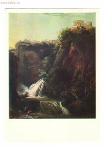 Псковская картинная галерея - между 1821 и 1823,Водопад в Тиволи.jpg