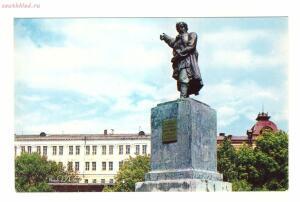 Города СССР. Горький - Памятник К. Минину.jpg
