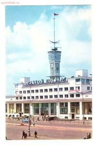 Города СССР. Горький - Речной вокзал.jpg