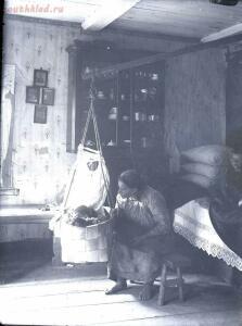 Уходящая натура. Село Синявино на снимках Александра Антоновича Беликова 1926 года - 0ff4350ff168.jpg