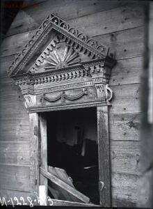Уходящая натура. Село Синявино на снимках Александра Антоновича Беликова 1926 года - 61c1303142f0.jpg