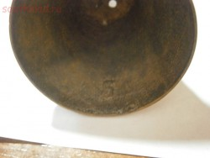 Подскажите от чего колокольчик - P8260135.JPG