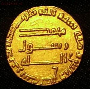 Золотая монета - -CjhLVmdlw4.jpg