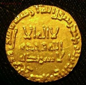 Золотая монета - 0ULgLGqd6GI.jpg