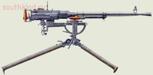 Оружие второй мировой - пулемёт ДС 39.jpg
