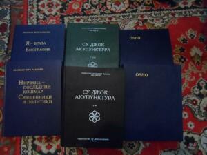 [Предложите] Книги - iw0RDiGVKMM.jpg