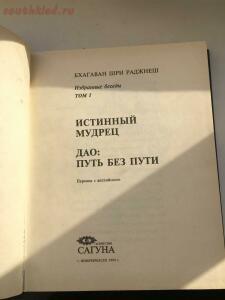 [Предложите] Книги - Qs8YDlCmw_8.jpg