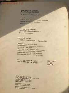 [Предложите] Книги - C7modAxZTXU.jpg