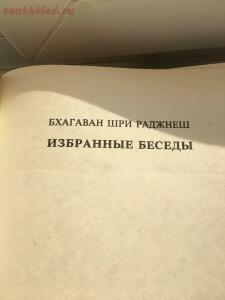[Предложите] Книги - sTOFMosHUQ0.jpg