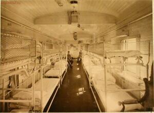 Вагон-лазарет, оборудованный на средства служащих и рабочих службы тяги Северо-Западной железной дороги 1914 год - 49097689006_e6df07a722_o.jpg