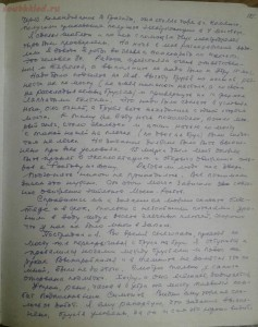 Каменск-шахтинский неизвестная война  - s1200-_1_.jpg