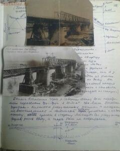 Каменск-шахтинский неизвестная война  - s1200.jpg