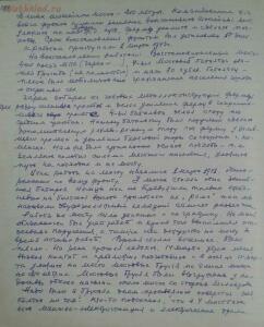 Каменск-шахтинский неизвестная война  - s1200-_3_.jpg