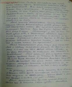 Каменск-шахтинский неизвестная война  - s1200-_2_.jpg