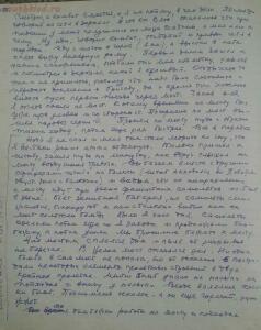 Каменск-шахтинский неизвестная война  - s1200-_4_.jpg