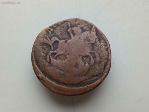 Перечеканка монет - IMG_20191111_101254.jpg