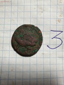 Определение и оценка Античных монет - Боспор 3.2.jpg