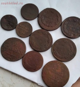 [Продам] 36 монет империи,царизм - IMG_20191203_110714.jpg