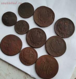 [Продам] 36 монет империи,царизм - IMG_20191203_110736.jpg