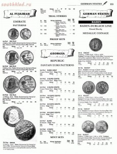 Все каталоги Krause - 4c697b1d2c6c17b8077f87fe63822a6f.jpg