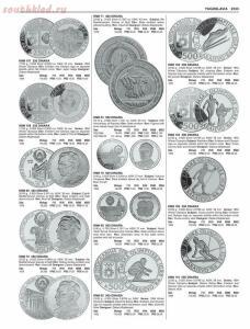 Все каталоги Krause - 7cfa1b8af04df0b061ad315a48701a5b.jpg