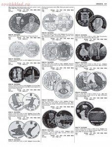 Все каталоги Krause - bfe150c67e5ae69b20023fbc8a41addc.jpg